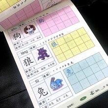 Libro Chino de escritura 300 caracteres chinos básicos con imágenes cuaderno para niños preescolares libro de caligrafía para chico