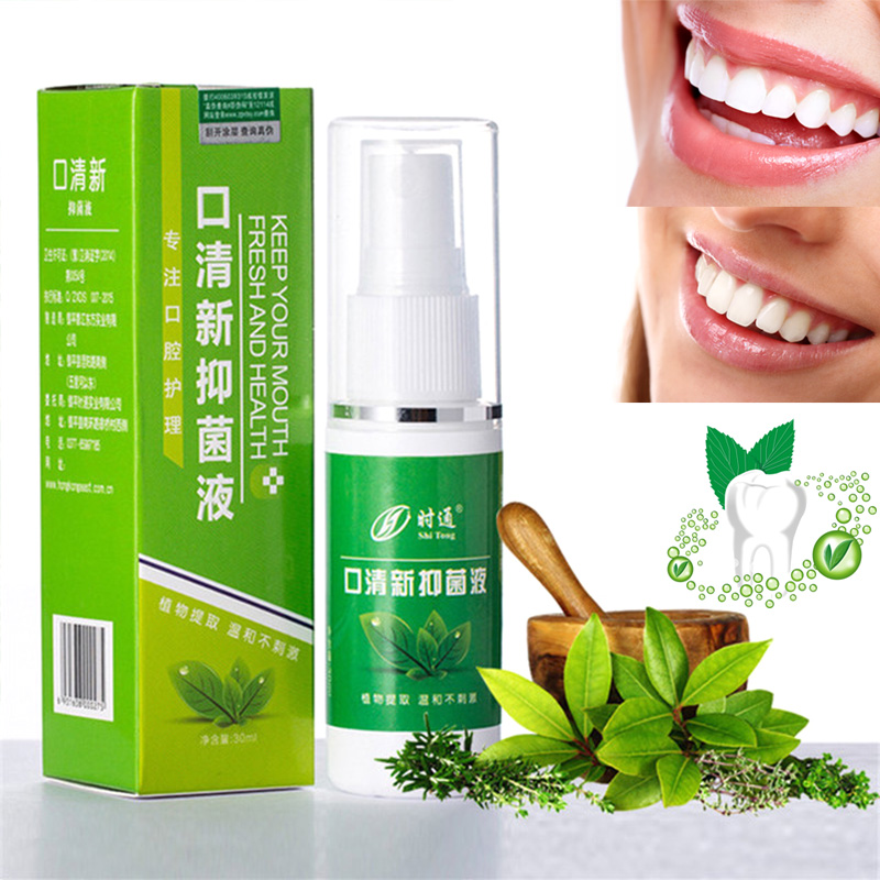 2020 Hot Wholesale 30g Breath Freshener Mouth Spray Oral Odor Treatment Spray Refresher Fresh Breath Remove Bad Breath Smoke