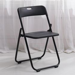 Kunststoff Stuhl Hause Stuhl Klappstuhl Büro Stuhl Konferenz Stuhl Computer Stuhl Ausbildung Stuhl Sessel Haushalt Hocker