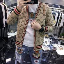 Men's knitted cardigan 2021 new Korean casual jacket spring and autumn sweater jacket men