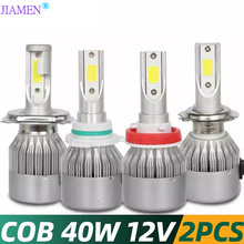 JIAMEN New Arrivals Car Lights Bulbs LED H4 H7 9003 HB2 H11 H1 H3 H8 H9 880 9005 9006 H13 9004 9007 Auto Headlights 12V Led