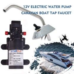 Pompa wodna RV 12V łódź kempingowa Camper samozasysająca Galley elektryczna pompa wysokociśnieniowa wody 4.3 L/Min z kranem