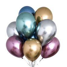 12 '' Chrome Metallic Round Latex Balloons Gold Silver Pink Helium Balloons for Wedding