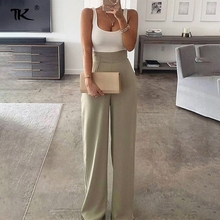 Color Matching Female Jumpsuit High Waist Sling Straight Jumpsuits Women 2021 Summer New Office Ladies Casual Loose Cloths