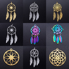 5pcs/lot Bohemia Dream Catcher Charms  Wholesale 100% Stainless Steel Boho Lotus Leather diy Connector Charm OEM Jewelry Pendant