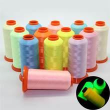 150D/1000 ярдов световой Вышивка Швейные нитки светится в темноте швейная машина своими руками шитьё вручную аксессуары
