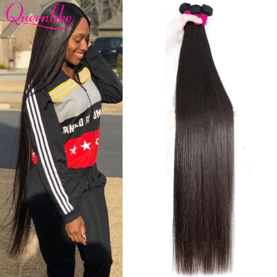 30 32 34 36 38 40 дюймов длинные бразильские прямые волосы в пучке QueenLike Человеческие волосы Remy двойной уток бразильские волосы плетеные пряди