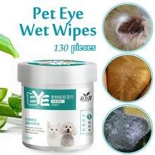 130 шт. мягкие не раздражающие влажные салфетки для домашних животных, очищающие салфетки для кошачьих глаз, удаления пятен, чистая бумага