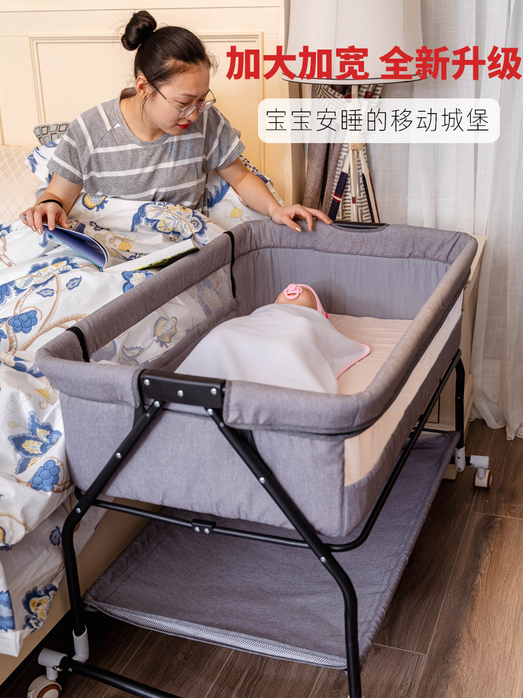 Newborn Bed  Multifunctional Crib Stitching Bed Kid Shaker  Mobile Folding Beds