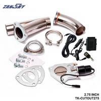 전기 배기 덤프 컷 아웃 스테인레스 스틸 컷 아웃 머스탱 GT V8/05-10 GT500 TK-CUTOUT275 용 2.75 인치 + 배관 + 스위치