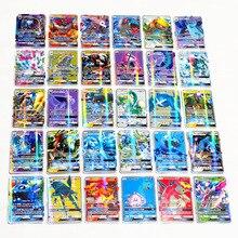 Gx mega brilhante cartas jogo batalha carte, 200 pces 25 50 pces 100 pces cartões de negociação jogo crianças pokemons brinquedo