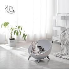 Lit hémisphère pour animaux de compagnie, pour chats, chatons, chenil, petits chiens, saisons, panier universel, fenêtre, tapis d'intérieur, produits chauds