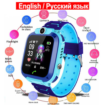 Inglês/russo q12 crianças relógio inteligente sos sem cartão sim crianças telefone ip67 à prova dip67 água para ios android presente de aniversário