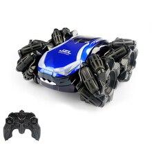 4WD RC Drift Car Stunt Toy Car Remote Control Toys Radio Control Car Rock Crawler Boys Gifts Toys For Children 2555