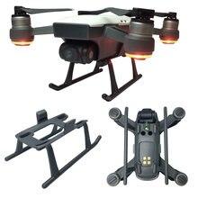 Посадочное шасси для дрона dji spark высота 3 см удлинитель