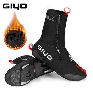 Giyo водонепроницаемая обувь для велоспорта, покрытие из нейлоновой ткани, ветрозащитная непромокаемая Флисовая теплая зимняя термозащитна...
