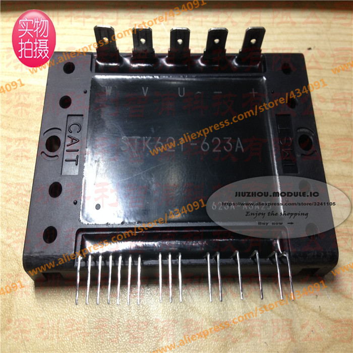 Free Shipping STK621-623A New Module