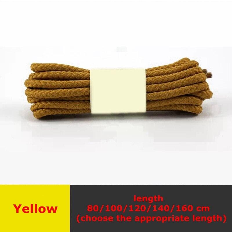 1 пара классические круглые шнурки Уличная обувь для прогулок на шнурках с белой высокой плотностью ткацкие кроссовки для отдыха шнурки унисекс - Цвет: Цвет: желтый