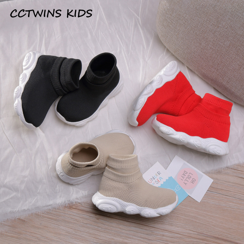 Kids Sock Shoes New 2019 Autumn Children Fashion Sport Sneakers Girls Casual Trainer Boys Slip On Outdoor Sock Shoes FH2453