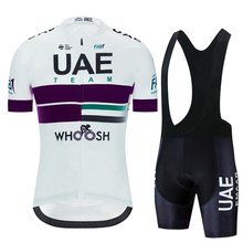 2021 TEAM UAE PRO cycling jersey 20D gel bike shorts suit MTB Ropa Ciclismo mens summer bicycling Maillot culotte clothing