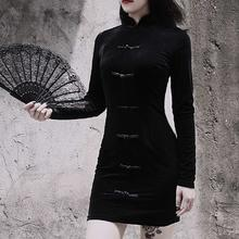 Gothic Black Chinese Cheongsam Dress Women Velvet Long Sleeve Sheath Button Up Slim Sexy Punk Elegant Back Zip Dresses 2019 Fall(China)