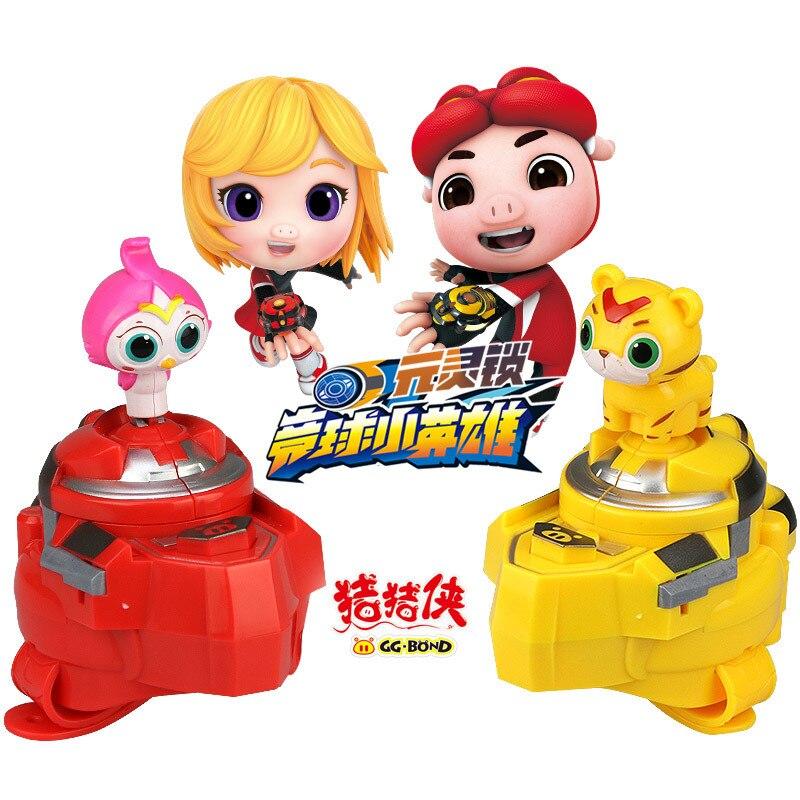 JinJiang Ys2638 Children GGBOND yuan ling Lock Competing Ball Small Heroes Battle Watch Summon Device Educational Toy