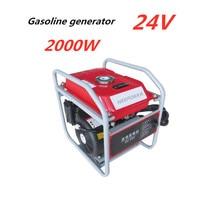 New Energy ไฟฟ้า Generator 24V อัตโนมัติ Start Stop,รถบรรทุกไฟฟ้า Generator