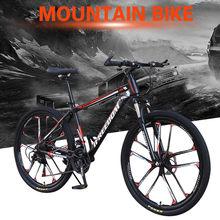 Складная bicycmountain велосипед 26-дюймовый стальной 21 скорость велосипеды двойной дисковые тормоза дорожных велосипедов гоночный Алюминий спла...
