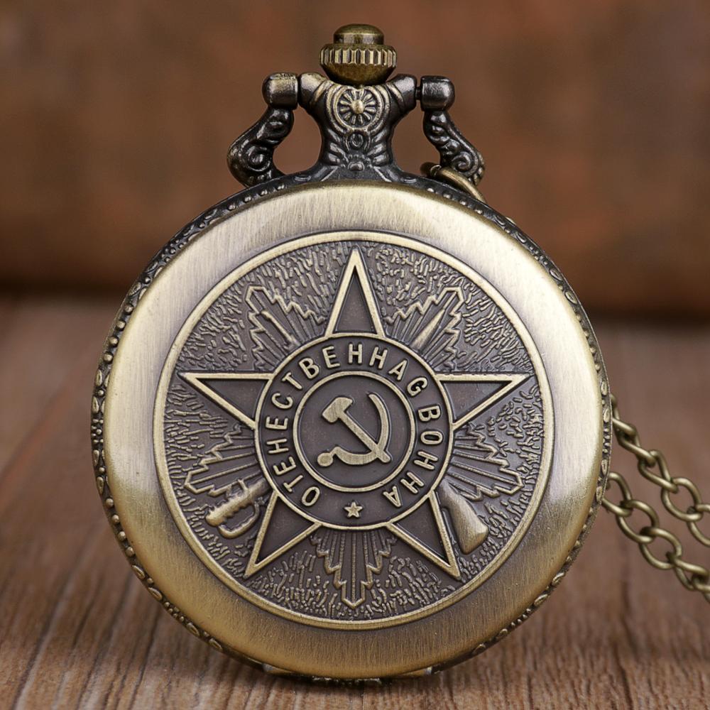 Vintage Soviet Union Flag Quartz Pocket Watches Party Emblem Necklace Pendant Fob Chain Pocket Watches For Men Women