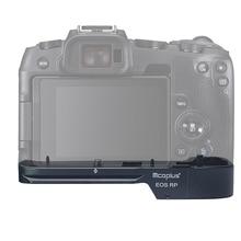 Mcoplus EOSRP алюминиевый сплав держатель рукоятка для камеры Canon EOSRP как EG-E1 для Benro Arca швейцарская Штативная головка