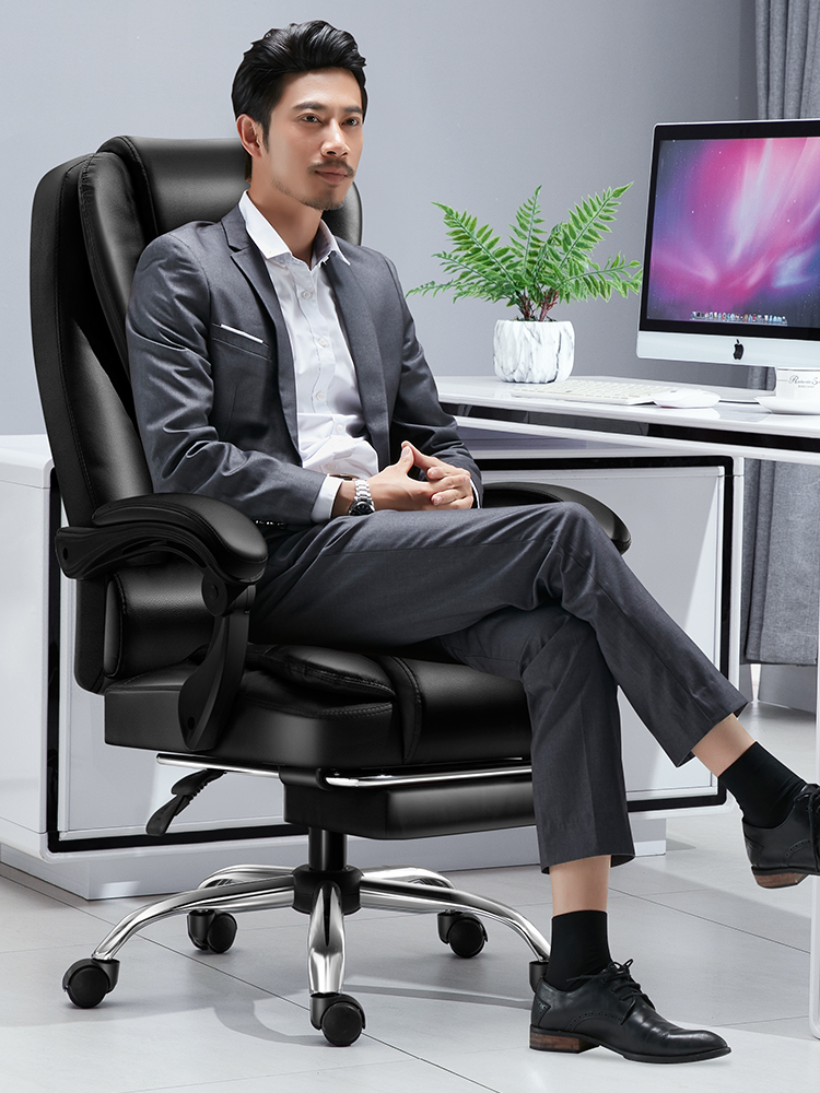 Boss Office Chair Office Furniture Minimalist Modern Economics Type  Light Luxurious Armchair Boss Sedia Ufficio Sedie
