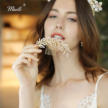 Miallo 2019 Newest Fashion Leaves Pearl Hair Clip Comb Wedding Hair Jewelry Accessories Headpieces Women Hairpins цена в Москве и Питере