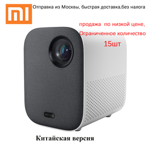 Projector Xiaomi Mi smart compact mini projector Chinese version, full HD 1080p DLP 500ANSI, android WiFi connect phone