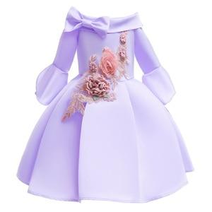 Image 4 - פרח ילדה רומנטי חתונה מסיבת משתה שושבינה כתף שמלת ילדה יום הולדת מסיבת ביצוע סעודת האדון מסיבת שמלה