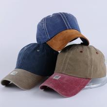 Ohcoxoc оптовая продажа Повседневные шапки унисекс лоскутные
