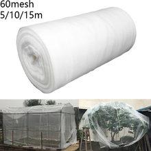 Estufa rede protetora 60 malha de frutas vegetais cuidados cobertura inseto net planta cobertura net jardim planta controle pragas potection net
