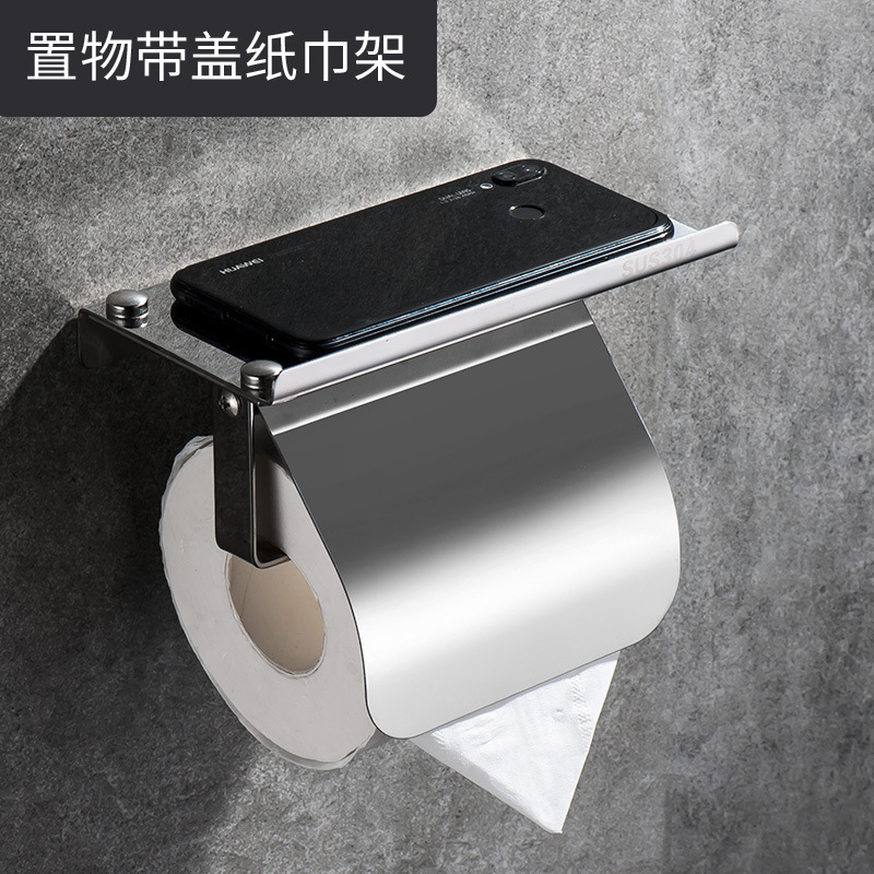 Modern Stainless Steel Wall Mount Toilet Paper Holder With Phone Shelf  Roll Paper Holder Bathroom Fixture Bathroom Accessories