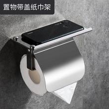 Soporte de papel higiénico moderno de acero inoxidable para pared con estante de teléfono soporte de papel en rollo accesorio de baño accesorios de baño