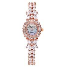 Defini Armband Horloge Vrouwelijke Horloge Casual Mode Dames Horloge Waterdicht Quartz Horloge Vrouw Horloge Vrouwelijke Horloge