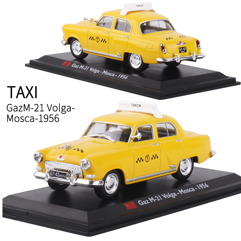 1: 43 Volga Moscow USSR Gazm21 Volga Mosca Alloy Taxi Car Model Collection Toys