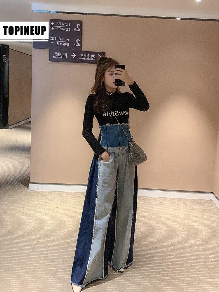 Luxury High Waist Denim Wide Leg Pants