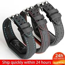 Bracelet Wrist-Strap Mi-Band Silicone Xiaomi for 6-3/4 Watch 6-5