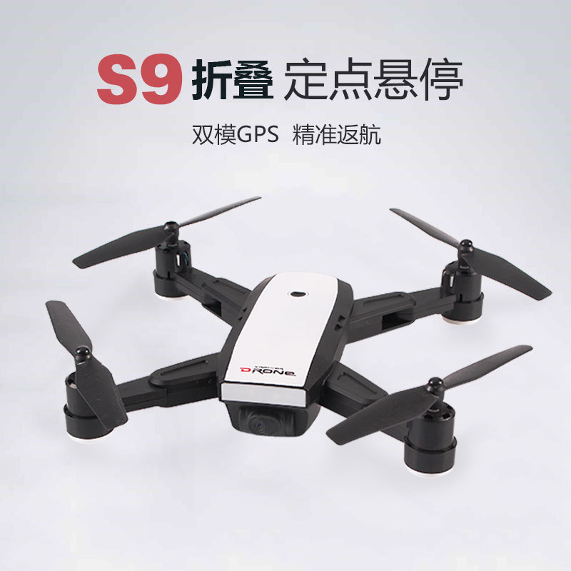 Four-axis Folding Unmanned Aerial Vehicle High-definition Aircraft For Areal Photography Professional GPS Smart Remote Control A
