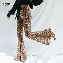 Beyprern Womens High Waist Leopard Print Flare Leggings Autumn Runway Elastic High Waist Tiger Print Women Trousers Streetwears(China)