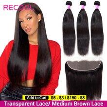 Бразильские прямые волосы, 3 пучка с фронтальной застежкой, 13х4 HD прозрачные швейцарские кружевные фронтальные волосы с пучками Recool