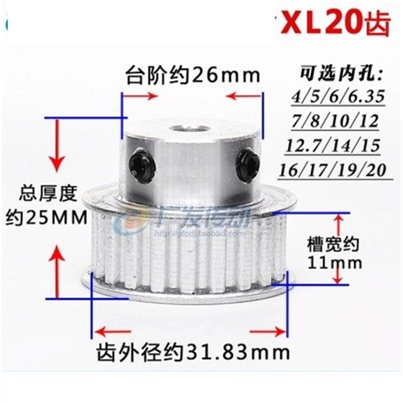 1pc XL 20T Timing Pulley 11mm Width Toothed Belt Pulley 4/5/6/6.35/7/8/10/12/12.7/14/15/16/17/20mm Bore Transmission Gear Pulley|Pulleys|   - AliExpress