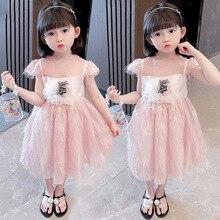 XINYOU Fashion Kawaoii Baby Girls Pink princess skirt Long Flora tassel 2021 Trend Designer Dress For child embroidery Dresses