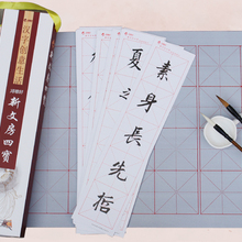 Water Drawing Cloth Imitation Xuan Paper Magical Lengthening Scrolls Four Treasures Brush Pencil Water Write Cloth Suit 2021