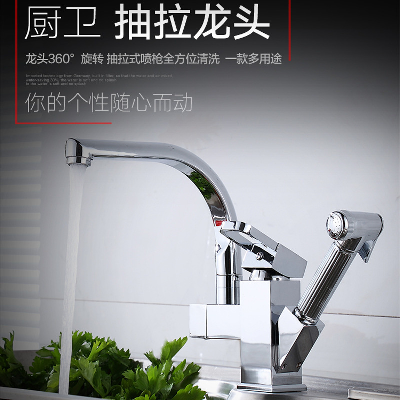 Pull Out 360 Rotation Sink Mixer Washer Household Single Handle Metal Cold and Hot Dishwasher Modern Pull Out 360 Rotation Sink Mixer Washer Household Single Handle Metal Cold and Hot Dishwasher Modern Gold Basin Sink Faucet