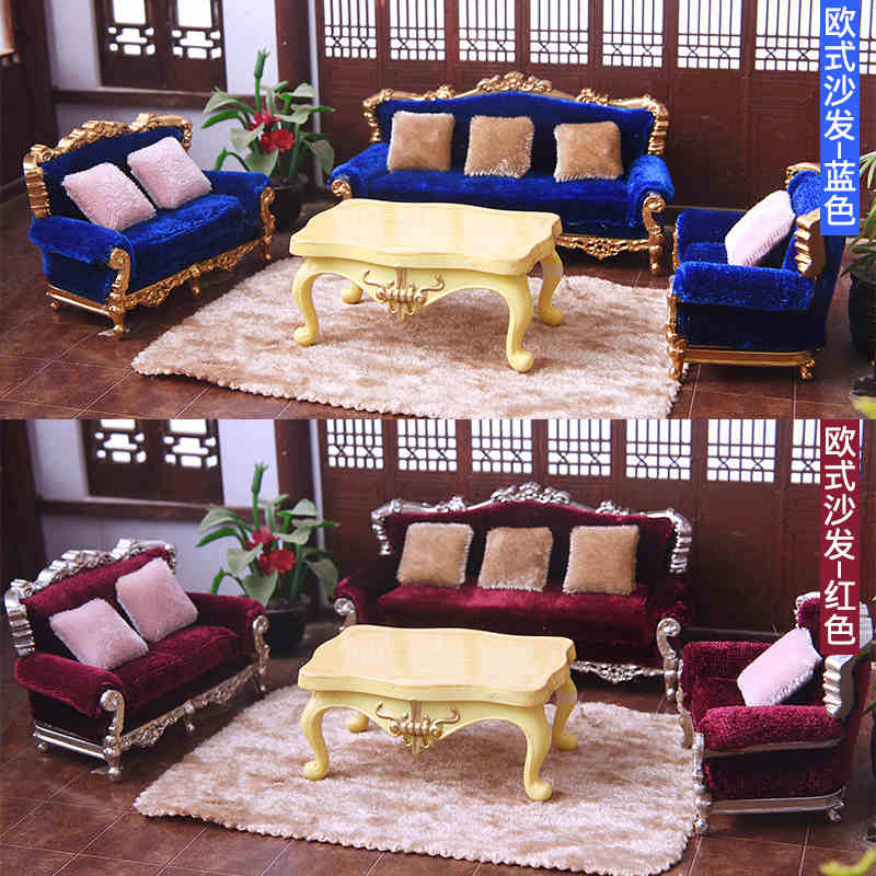 1/25 DIY Dollhouse Miniature Furniture Couch Sofa Cushion Set Model Toy